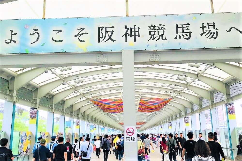阪神競馬場の入場門
