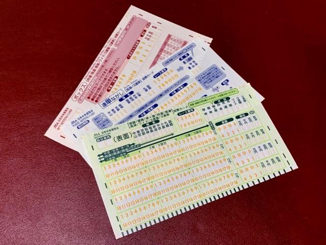 3種類のマークカードと馬券の買い方