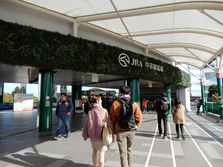 中京競馬場の入り口と雰囲気