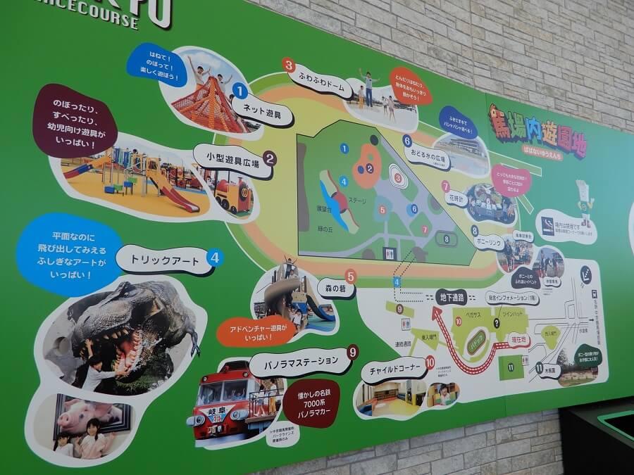 中京競馬場内の遊び場「馬場内遊園地」